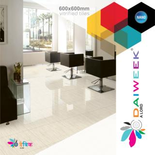Affordable Tiles Company