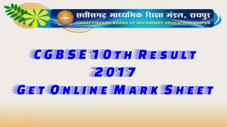 CGBSE 10th Result 2017 Get Online Mark Sheet