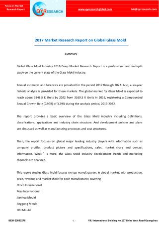 2017 Market Research Report on Global Glass Mold