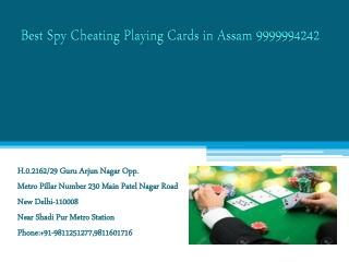 Best Spy Cheating Playing Cards in Assam 9999994242