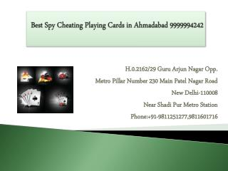 Best Spy Cheating Playing Cards in Ahmadabad 9999994242