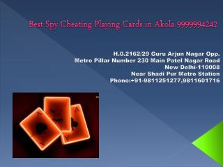 Best Spy Cheating Playing Cards in Akola 9999994242