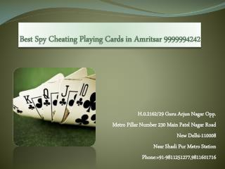 Best Spy Cheating Playing Cards in Amritsar 9999994242