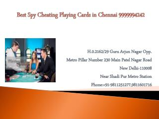 Best Spy Cheating Playing Cards in Chennai 9999994242