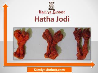 हत्था जोड़ी के प्रयोग और फायदे हिंदी में, हत्था जोड़ी की पूजा मंत्र सहित