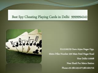 Spy Cheating Marked Playing Cards in Delhi-9999994242