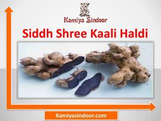 काली हल्दी के प्रयोग और फायदे हिंदी में, काली हल्दी की पूजा मंत्र सहित