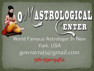 Famous and Best Astrologer In New York, USA