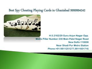 Best Spy Cheating Playing Cards in Ghaziabad 9999994242