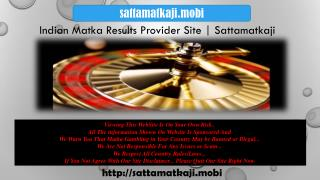 World's Best Satta Matka Site is Sattamatkaji