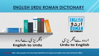 English to Urdu Dictionary Offline