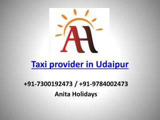 Taxi provider in udaipur   best rates