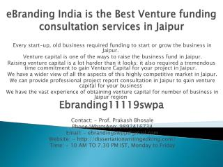 eBranding India is the Best Venture funding consultation services in Jaipur