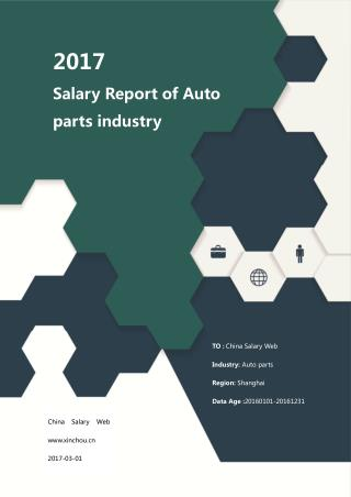 Salary Reports of Auto Parts Industry - 2017