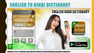 English to Hindi Dictionary