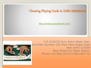 playing card cheating device price in Delhi India