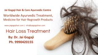 Medicine for best hair loss treatment