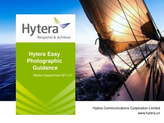 Hytera Communications Corporation Limited www.hytera.cn
