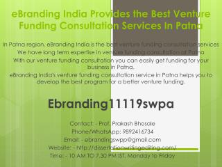 eBranding India Provides the Best Venture Funding Consultation Services In Patna