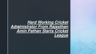 Hard Working Cricket Administrator From Rajasthan Amin Pathan Starts Cricket League