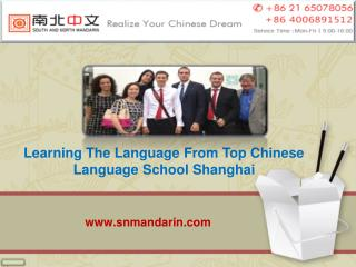 Learning The Language From Top Chinese Language School Shanghai