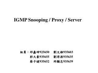 IGMP Snooping / Proxy / Server