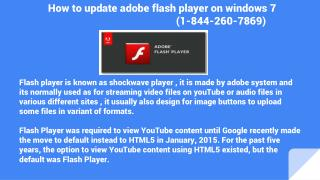 How to update adobe flash player on windows 7 (1-844-260-7869)