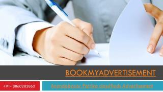 Anandabazar Patrika classifieds advertisement