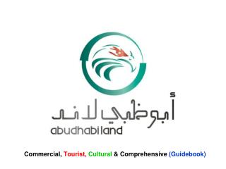 Commercial,  Tourist, Cultural  & Comprehensive  (Guidebook)