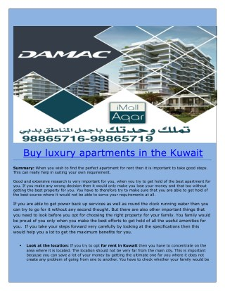 Luxury apartments in Kuwait