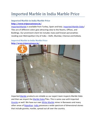 Imported Marble in India Marble Price
