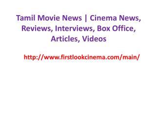 Tamil Movie News | Cinema News, Reviews