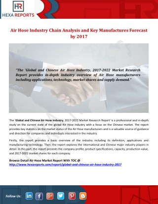 Air hose Industry Chain Analysis and Key Manufactures Forecast by 2017