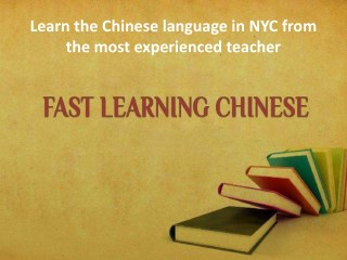 The Learn Chinese mandarin online