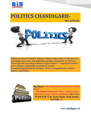 Politics Chandigarh | Big dipper