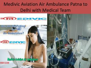 India Based Medical Air and Train Ambulance Services in Patna