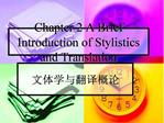 Chapter 2 A Brief Introduction of Stylistics and Translation
