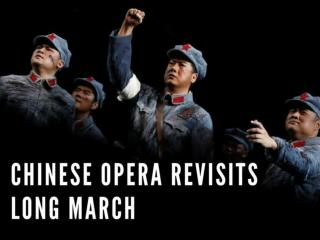 Chinese opera revisits Long March-90th anniversary