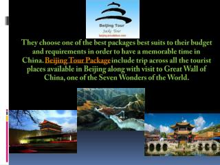 Enjoy Visit to the third largest city with Beijing tour package
