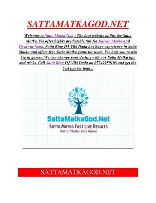 SATTA MATKA | FREE SATTA GAME | SATTA MATKA LIFE TIME TRICK | SATTA KING | TODAY MATKA JODI