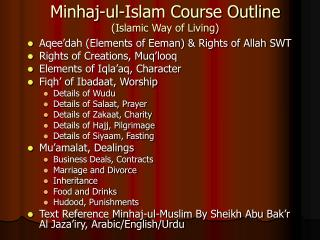 Minhaj-ul-Islam Course Outline (Islamic Way of Living)