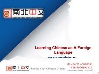 Learning Chinese as A Foreign Language