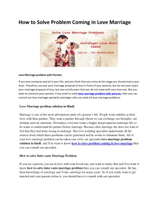 How to Solve Problem Coming in Love Marriage
