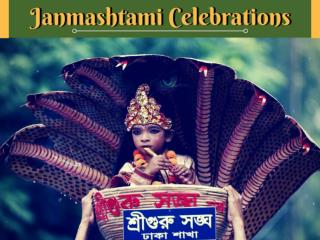 2017 Krishna Janmashtami celebrations