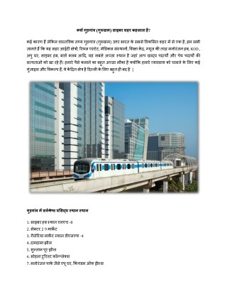 real estate company in Gurgaon call @9999609833