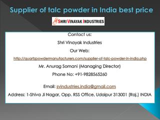 Supplier of talc powder in India best price