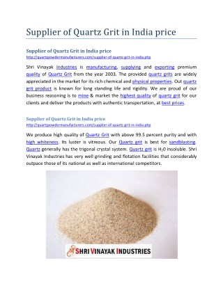 Supplier of Quartz Grit in India price