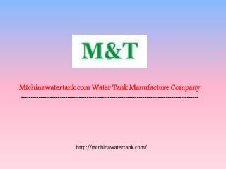 Mtchinawatertank.com Water Tank Manufacture Company