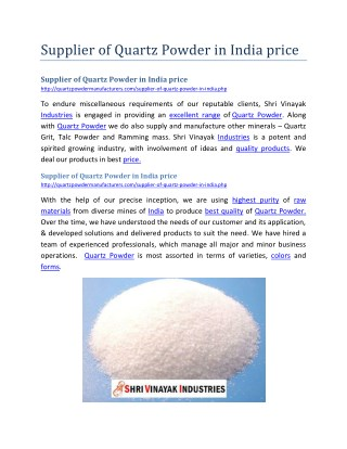 Supplier of Quartz Powder in India price