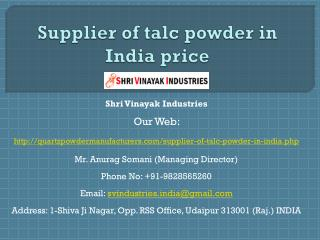Supplier of talc powder in India price